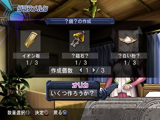 https://gustwiki.com/ar-tonelico/image/t_at_pct_03(4).jpg