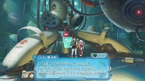 https://gustwiki.com/ar-tonelico3/image/20091019/at3_1019_008.jpg