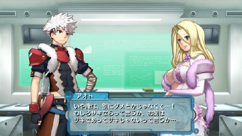 https://gustwiki.com/ar-tonelico3/image/20091019/at3_1019_010.jpg