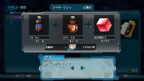 https://gustwiki.com/ar-tonelico3/image/20091019/at3_1019_029.jpg